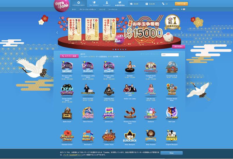 ベラジョンカジノトップページ