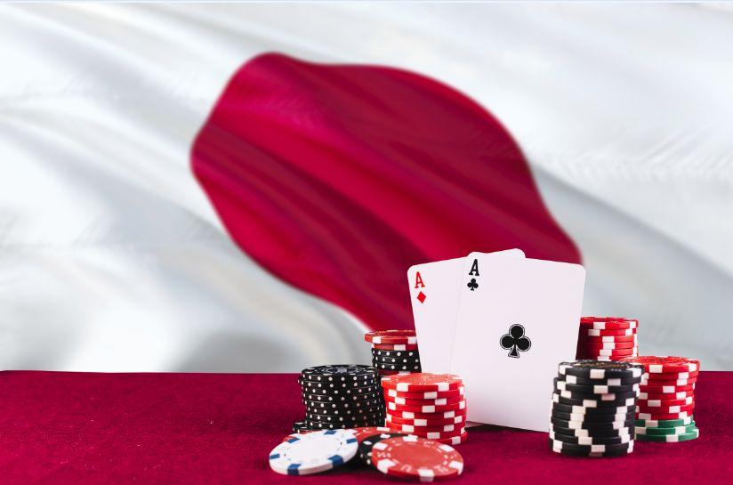 日の丸とカジノ