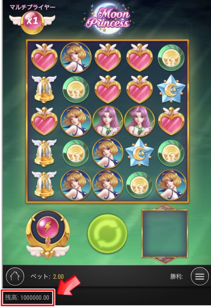 オンラインカジノ 無料プレイ