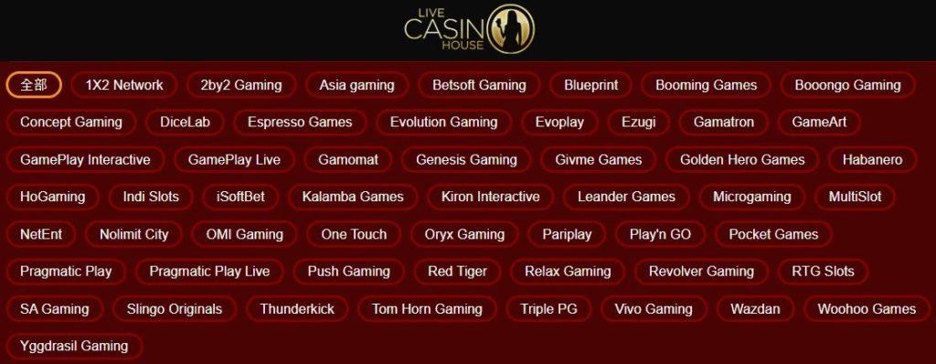 ライブカジノハウス ゲーム