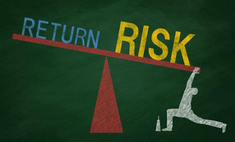 リスクとリターン