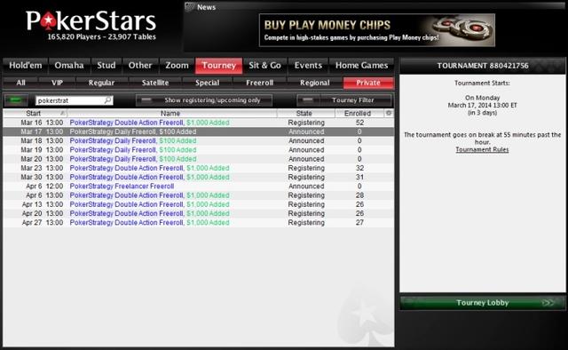 PokerStarsフリーロール