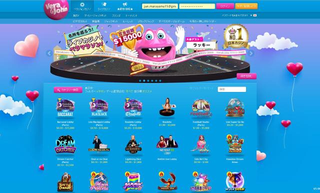 ベラジョンカジノホームページ