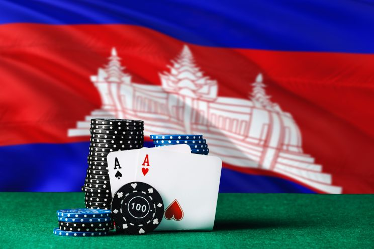 カンボジアの国旗とカジノ