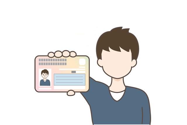 マイナンバーカードを持つ男性