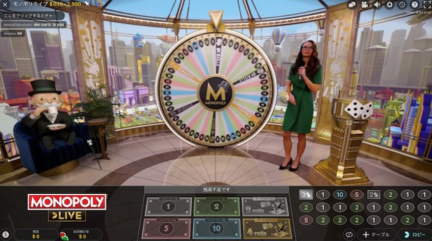 ベラジョンカジノ モノポリー